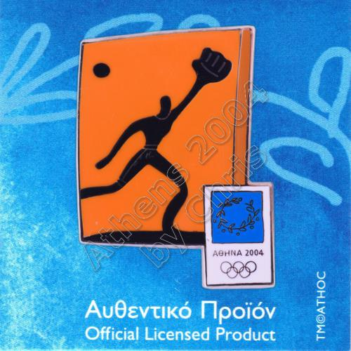 03-074-024 Softball sport Athens 2004 olympic pictogram pin