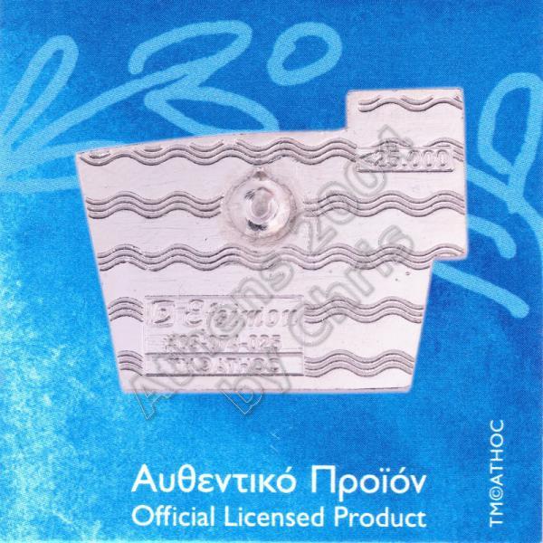03-074-025 Swimming back side pictogram pin