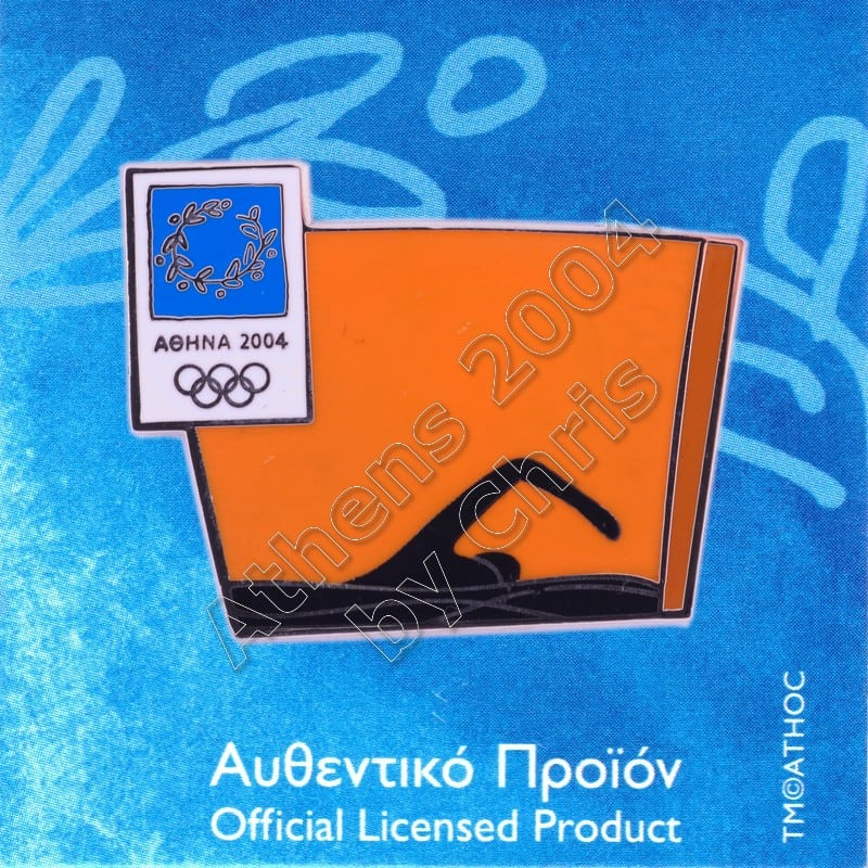 03-074-025 Swimming sport Athens 2004 olympic pictogram pin
