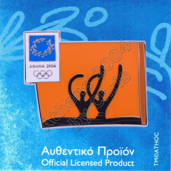 03-074-026 Sychronized Swimming sport Athens 2004 olympic pictogram pin
