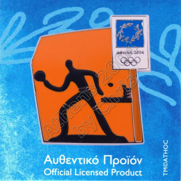 03-074-027 Table Tennis sport Athens 2004 olympic pictogram pin