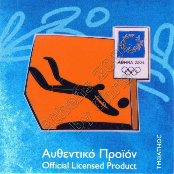 03-074-032 Beach Volleyball sport Athens 2004 olympic pictogram pin