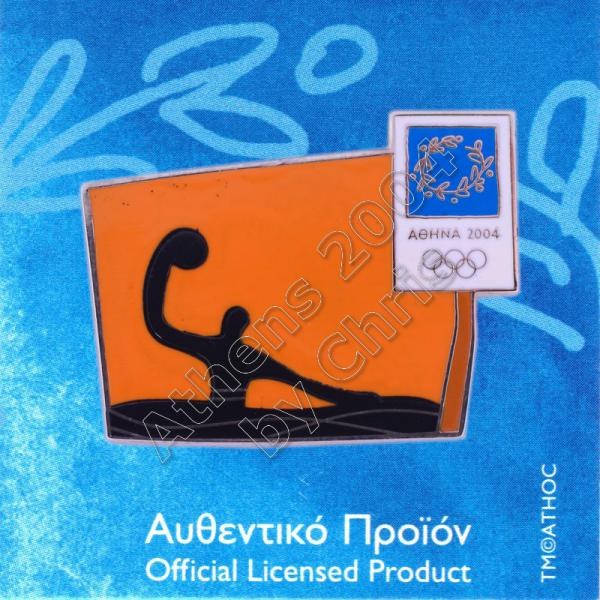 03-074-033 Water Polo sport Athens 2004 olympic pictogram pin