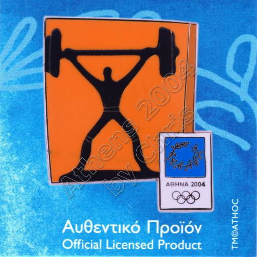 03-074-034 Weightlifting sport Athens 2004 olympic pictogram pin