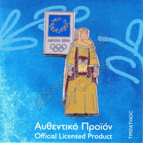 PN0620001 Attica Costume Traditional Athens 2004 Olympic Pin