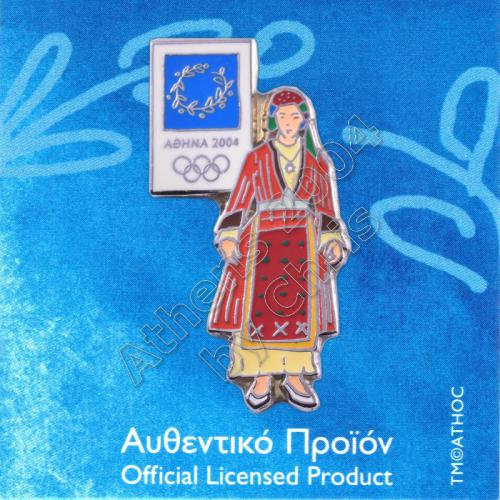 PN0620002 Soufli Costume Traditional Athens 2004 Olympic Pin