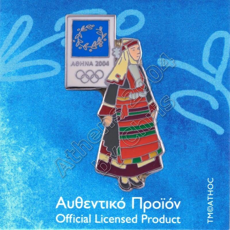 PN0620003 Kapoutzida Costume Traditional Athens 2004 Olympic Pin