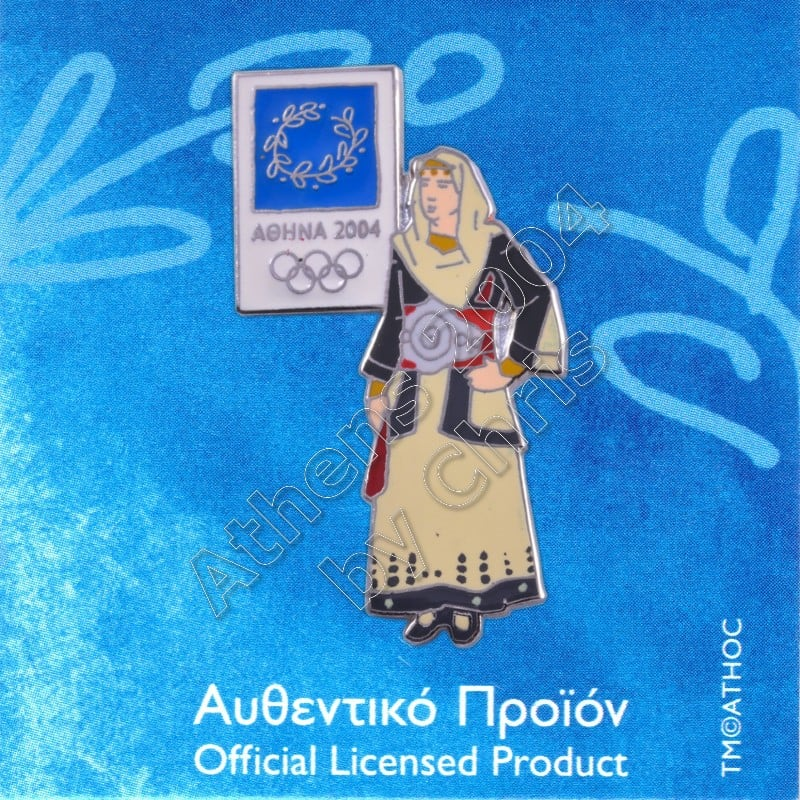 PN0620004 Tanagra Costume Traditional Athens 2004 Olympic Pin