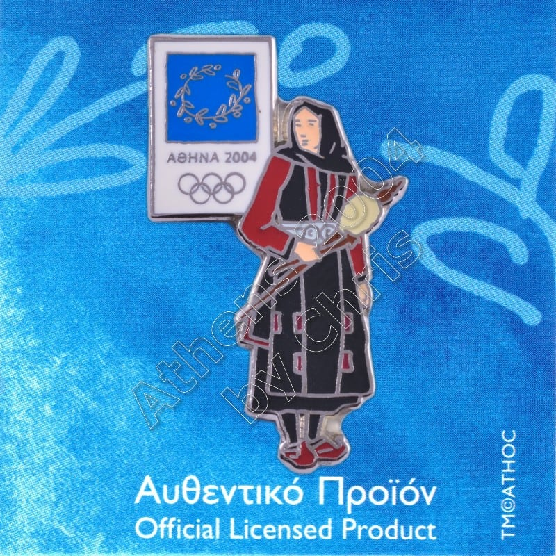 PN0620005 Paramythia Costume Traditional Athens 2004 Olympic Pin
