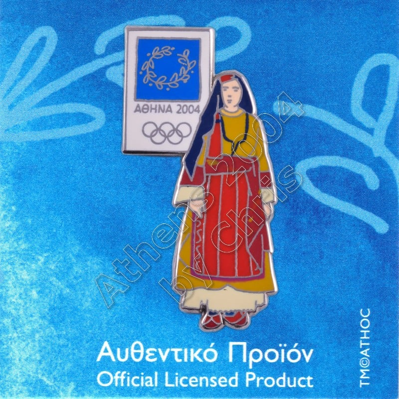 PN0620006 Chalkidiki Costume Traditional Athens 2004 Olympic Pin