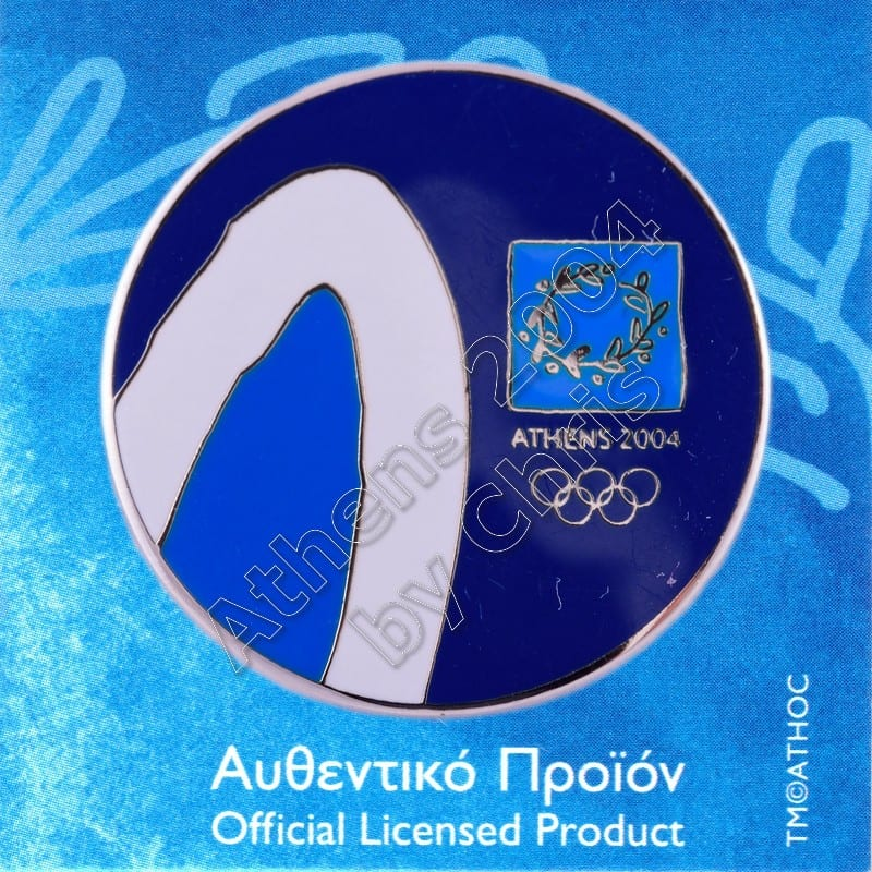 02-002-004-round-logo-part-of-wreath-athens-2004-olympic-games