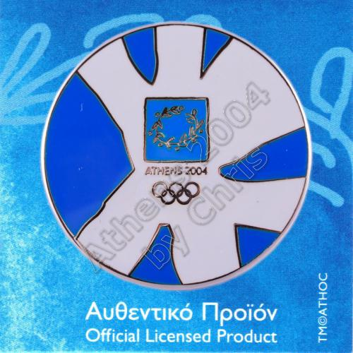 02-002-005-round-logo-part-of-wreath-athens-2004-olympic-games