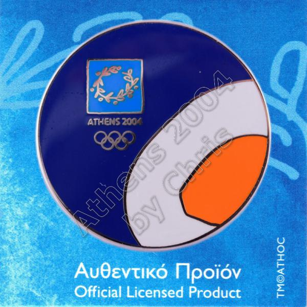 02-002-007-round-logo-part-of-wreath-athens-2004-olympic-games