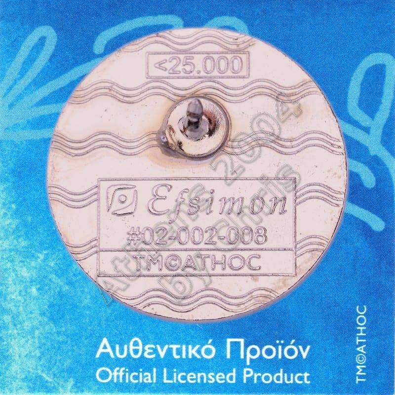 02-002-008-round-logo-back-side