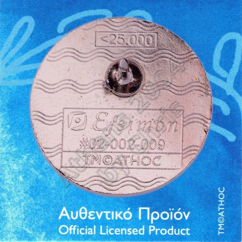 02-002-009-round-logo-back-side