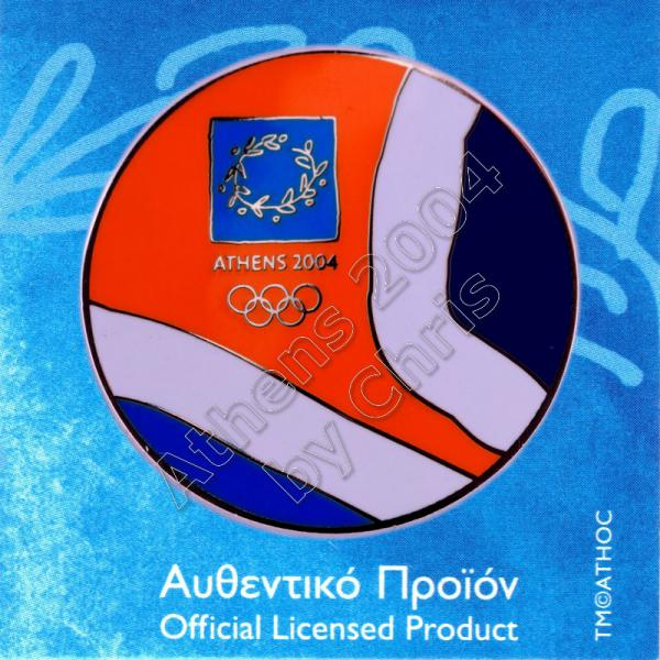 02-002-009-round-logo-part-of-wreath-athens-2004-olympic-games