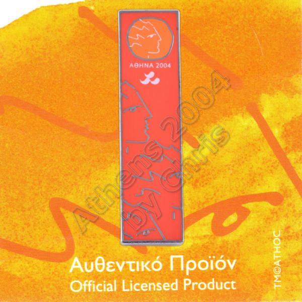 02-007-003-paralympic-logo