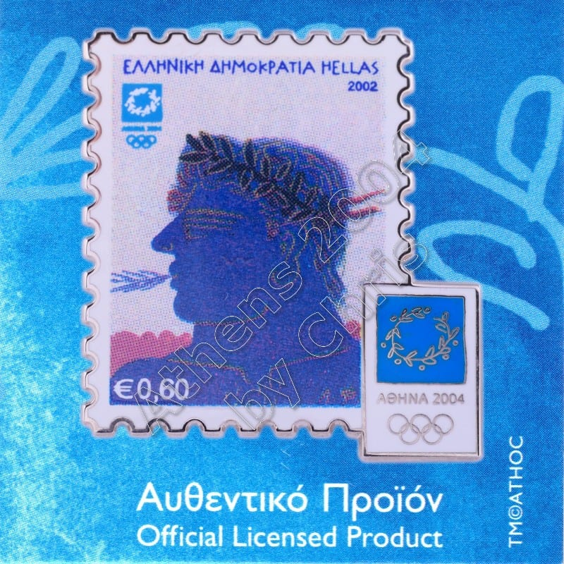 "02-017-001 Stamp ""Winners"" 01 Alekos Fassianos Athens 2004 Olympic Pin"