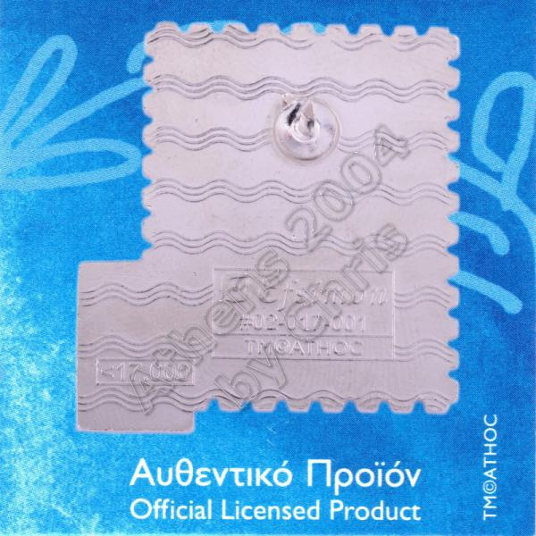"02-017-001 Stamp ""Winners"" 01 Alekos Fassianos back side"