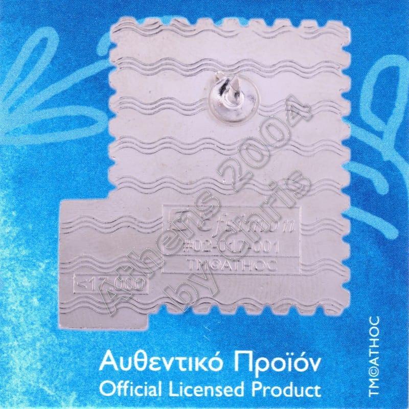 "02-017-001 Stamp ""Winners"" 01 Alekos Fassianos back side"