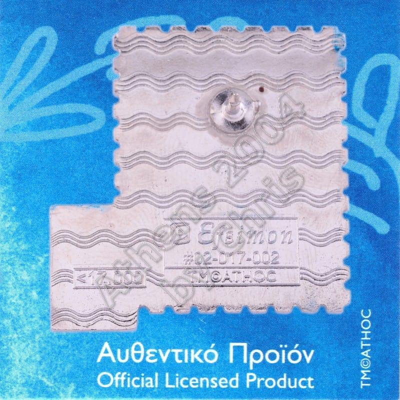 "02-017-002 Stamp ""Winners"" 02 Alekos Fassianos back side"