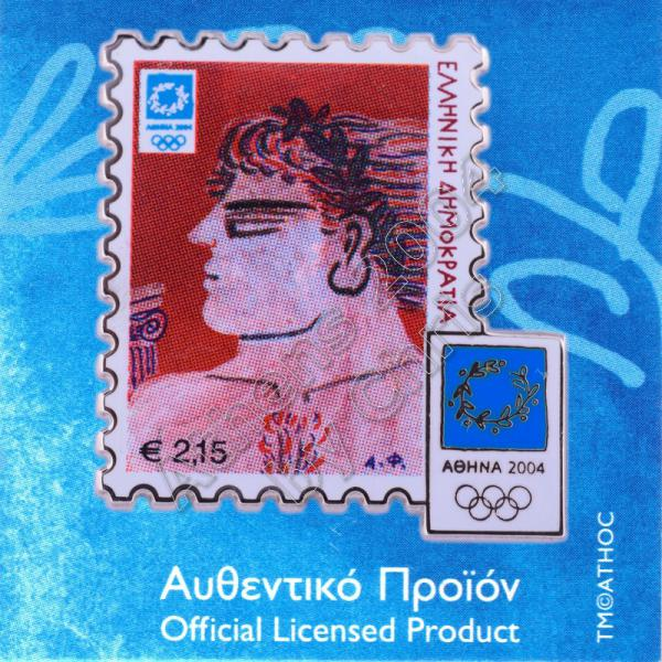"""02-017-003 Stamp """"Winners"""" 03 Alekos Fassianos Athens 2004 Olympic Pin"""