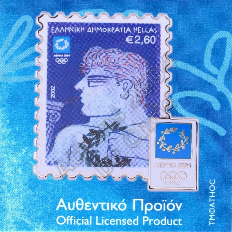 "02-017-004 Stamp ""Winners"" 04 Alekos Fassianos Athens 2004 Olympic Pin"