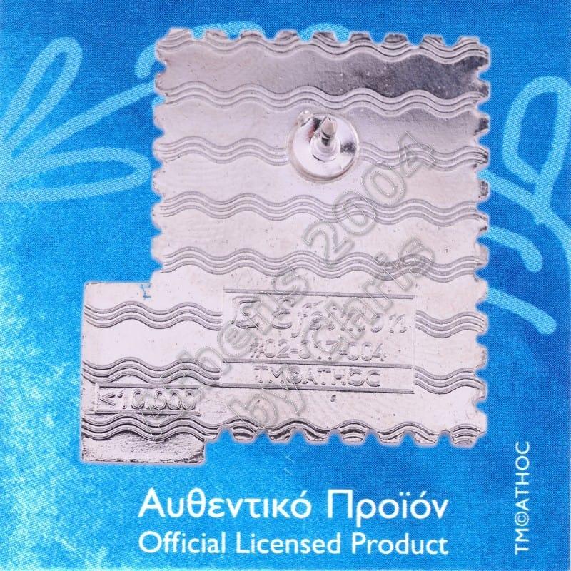 "02-017-004 Stamp ""Winners"" 04 Alekos Fassianos back side"