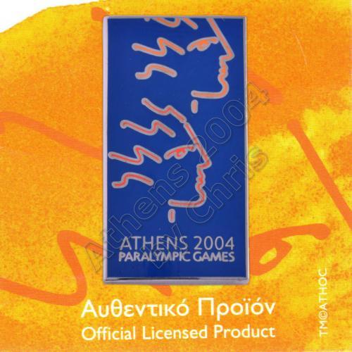 03-007-001-paralympic-logo