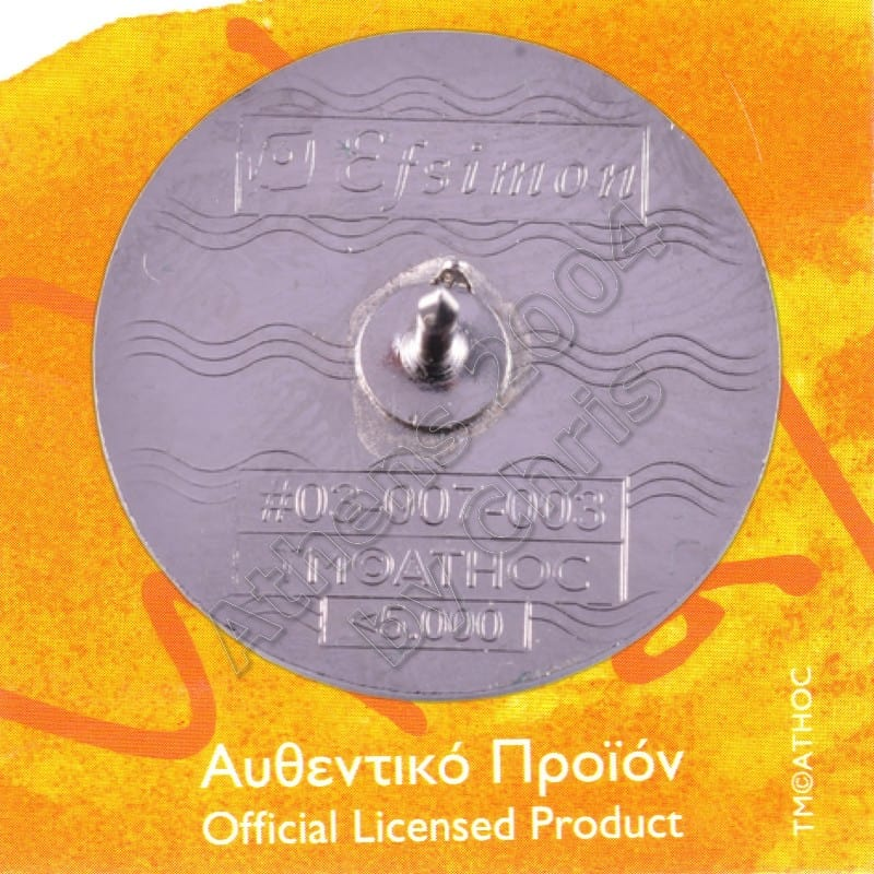 03-007-003-paralympic-logo-back-side