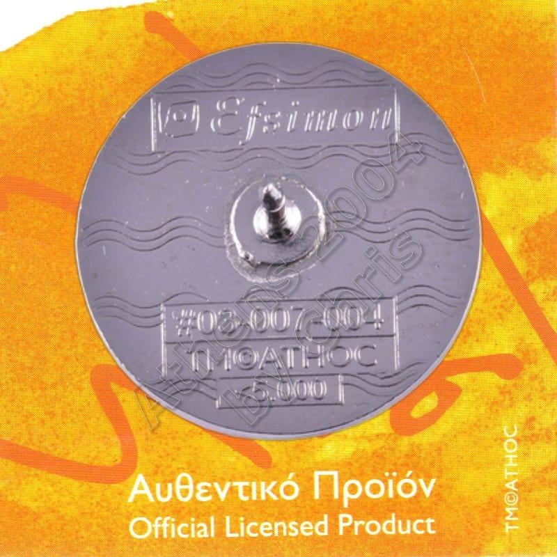 03-007-004-paralympic-logo-back-side