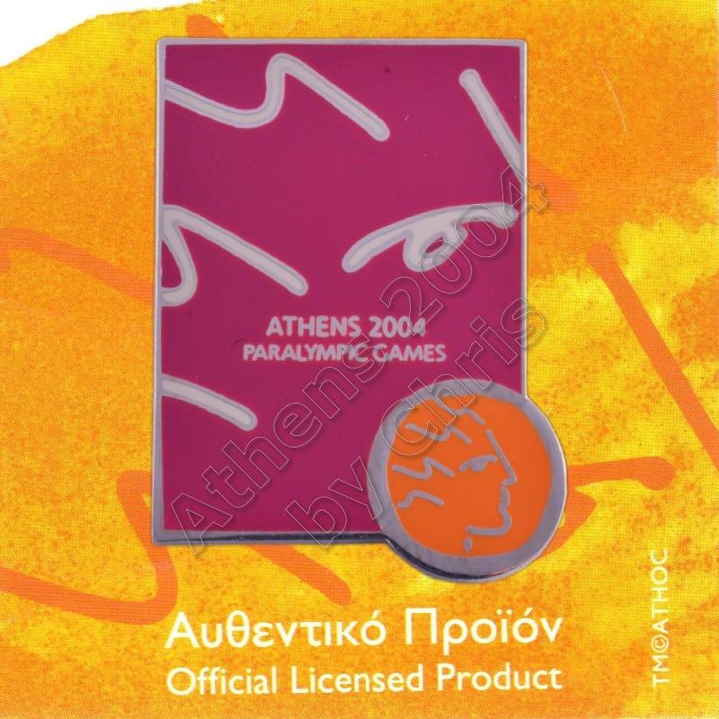 03-007-005-paralympic-logo