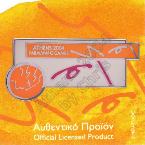 03-007-006-paralympic-logo