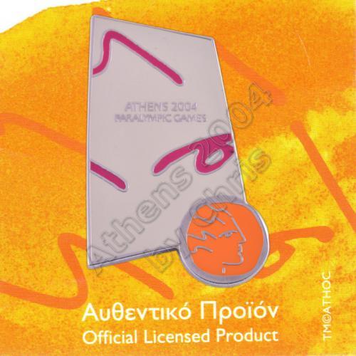 03-007-008-paralympic-logo