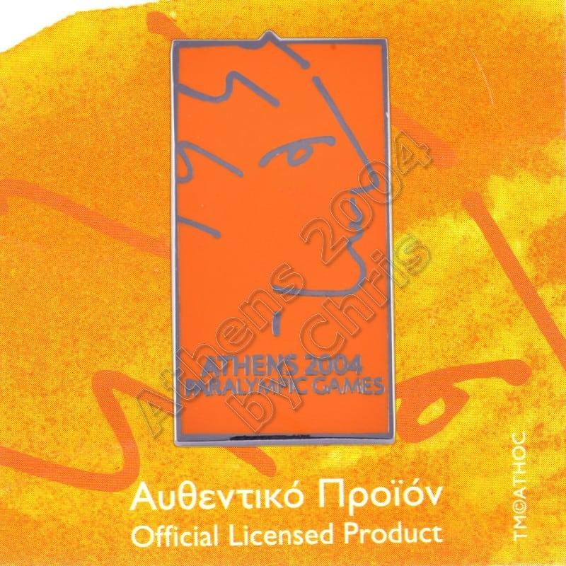 03-007-011-paralympic-logo
