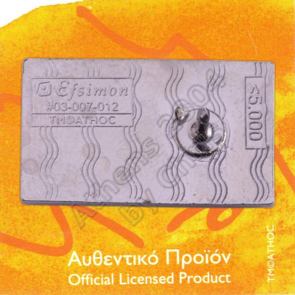 03-007-012-paralympic-logo-back-side