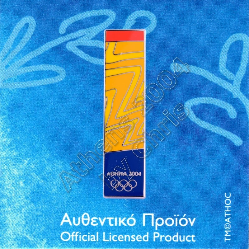 03-018-001-panorama-olympic-games-athens-2004