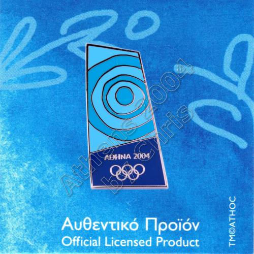 03-018-002 panorama olympic games athens 2004