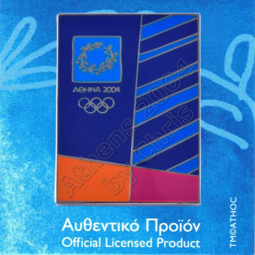 03-018-005-panorama-olympic-games-athens-2004