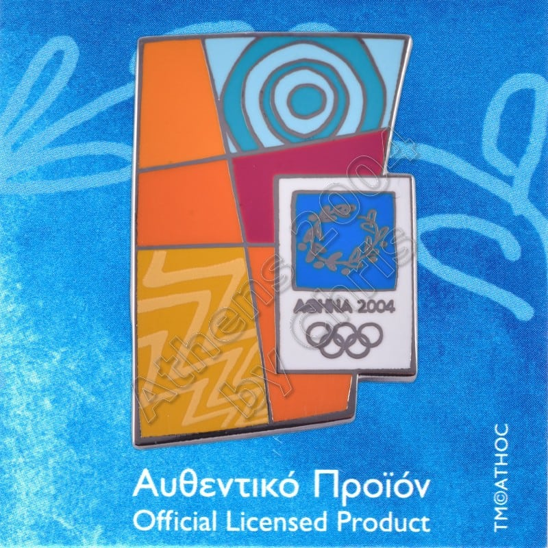 03-018-006-panorama-olympic-games-athens-2004