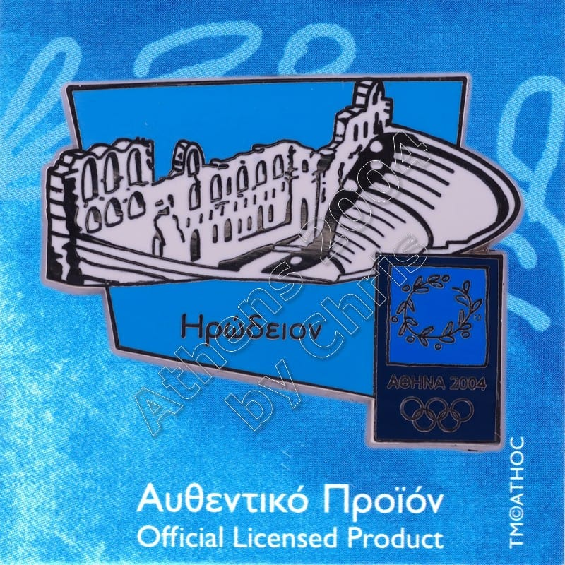 03-021-001 Odeon Herodion Theater Athens 2004 Olympic Pin