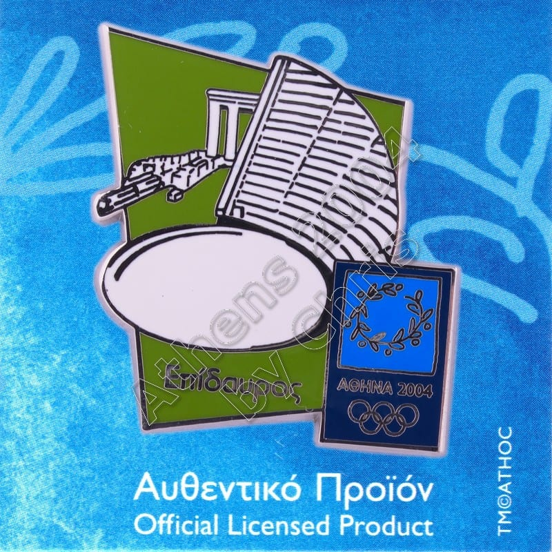 03-021-002 Epidaurus Theater Athens 2004 Olympic Pin