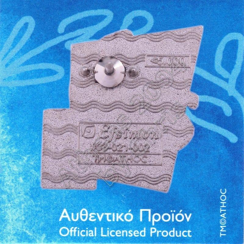 03-021-002 Epidaurus Theater back side