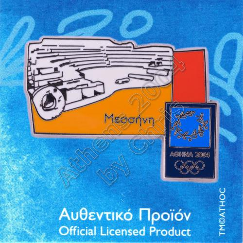 03-021-003 Messene Theater Athens 2004 Olympic Pin