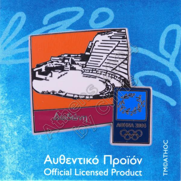 03-021-004 Dodona Theater Athens 2004 Olympic Pin