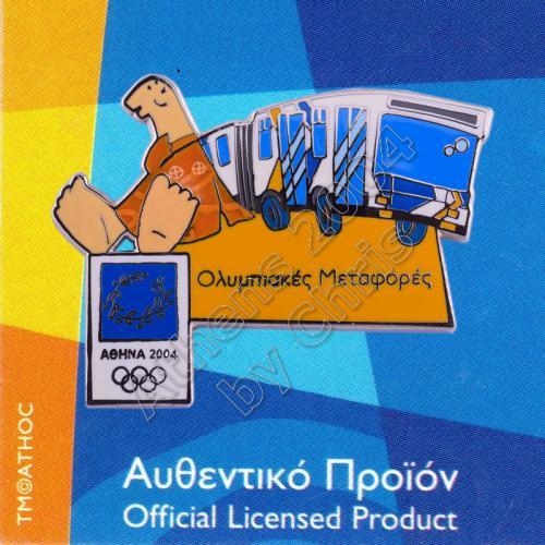 03-036-002 Bus Public Transportation Athens 2004 Olympic Pin
