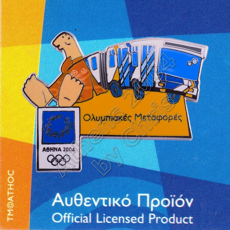 03-036-002 Bus Public Transportation Athens 2004 Olympic Pin