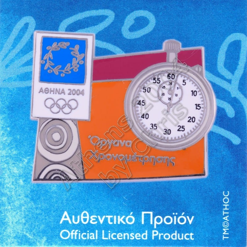 03-037-001 Timekeeping Equipment Type 01 Athens 2004 Olympic Pin