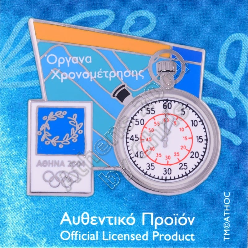 03-037-002 Timekeeping Equipment Type 02 Athens 2004 Olympic Pin