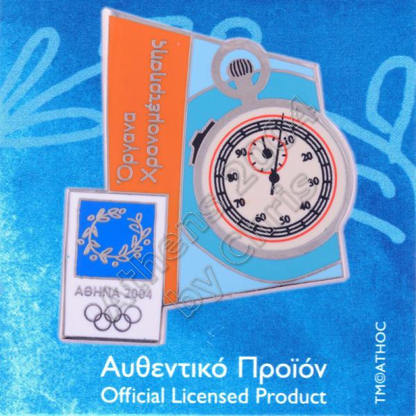 03-037-003 Timekeeping Equipment Type 03 Athens 2004 Olympic Pin